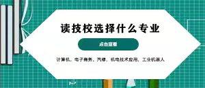 2021年湖南省成人高考报名中心